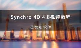 Synchro 4D 4.8视频教程英文版软件