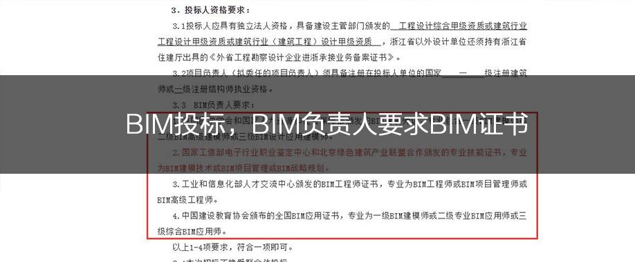 土建工程师招聘问题_腿腿教学-BIM考试