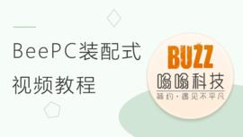 BeePC装配式智能深化Revit插件视频教程