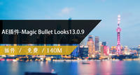 AE插件-Magic Bullet Looks13.0.9免费下载