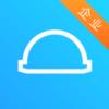 建筑人企业版APP-工资考勤审批一体化V1.9.3安卓版