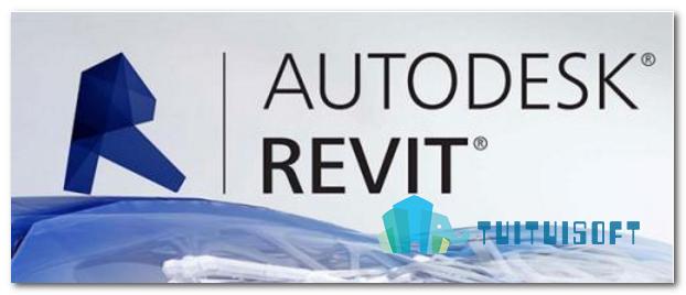 什么是autodesk revitbim软件