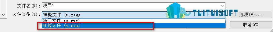腿腿教学网-Revit样本文件可以另存吗?如何将样板文件转为项目文件
