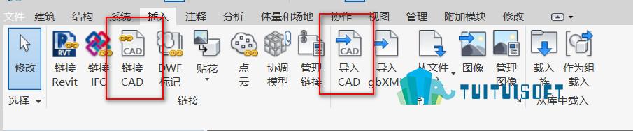 Revit怎么导入CAD,带图教程