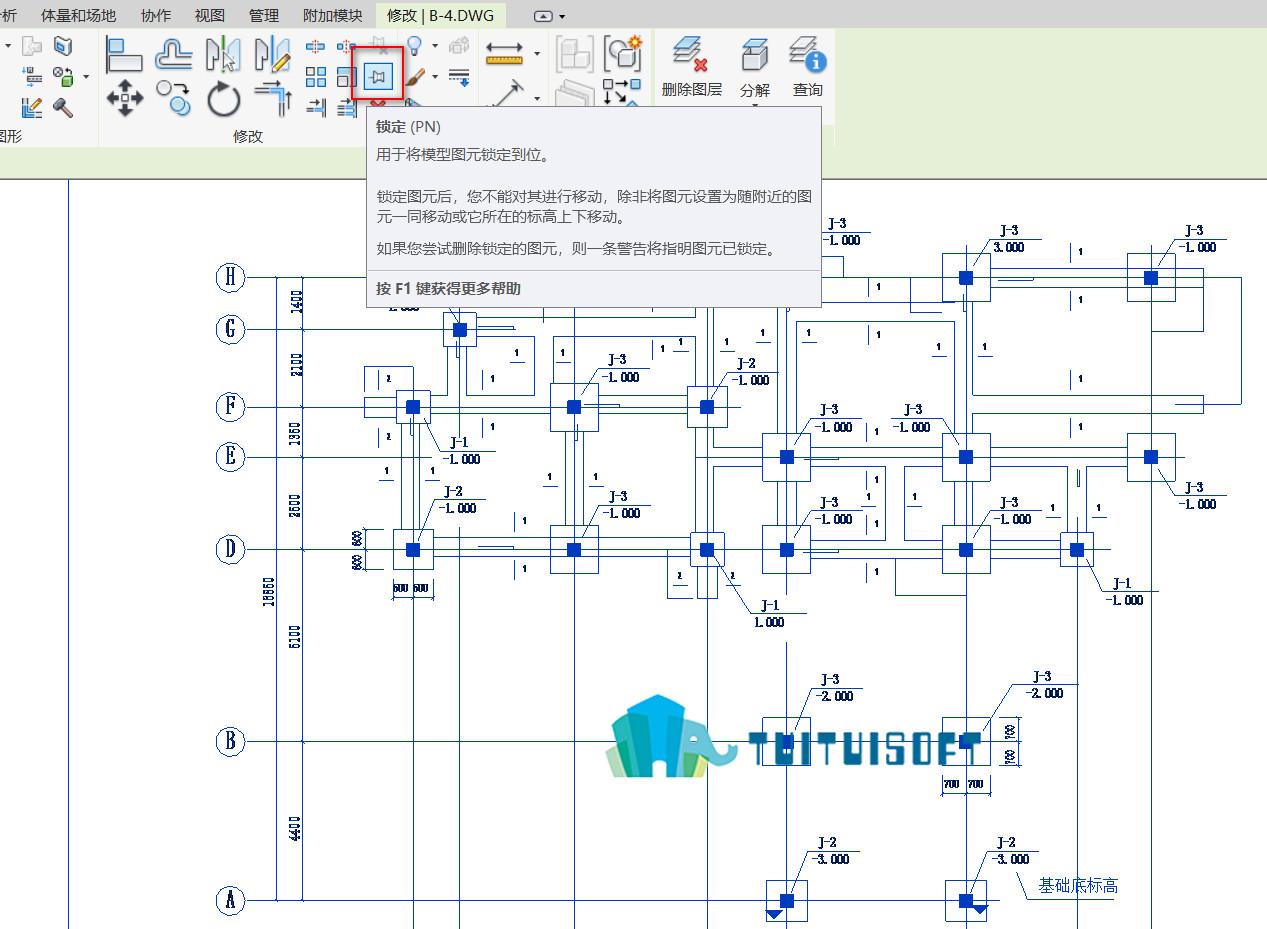 腿腿教学网-Revit怎么导入CAD,带图教程