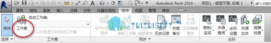 腿腿教学网-Revit 中心文件的建立方法