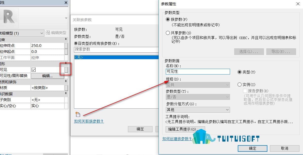 腿腿教学网-revit族载入到项目中时如何设置其可见性