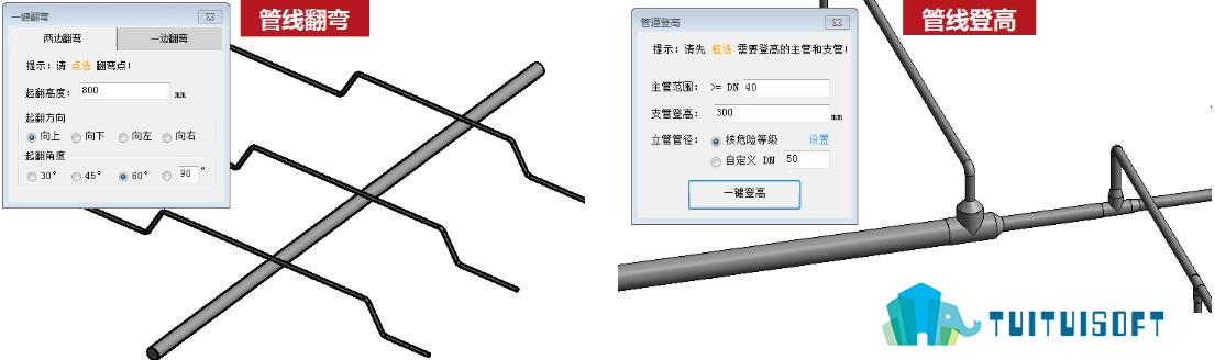 腿腿教学网-revit机电插件之建模大师(机电)