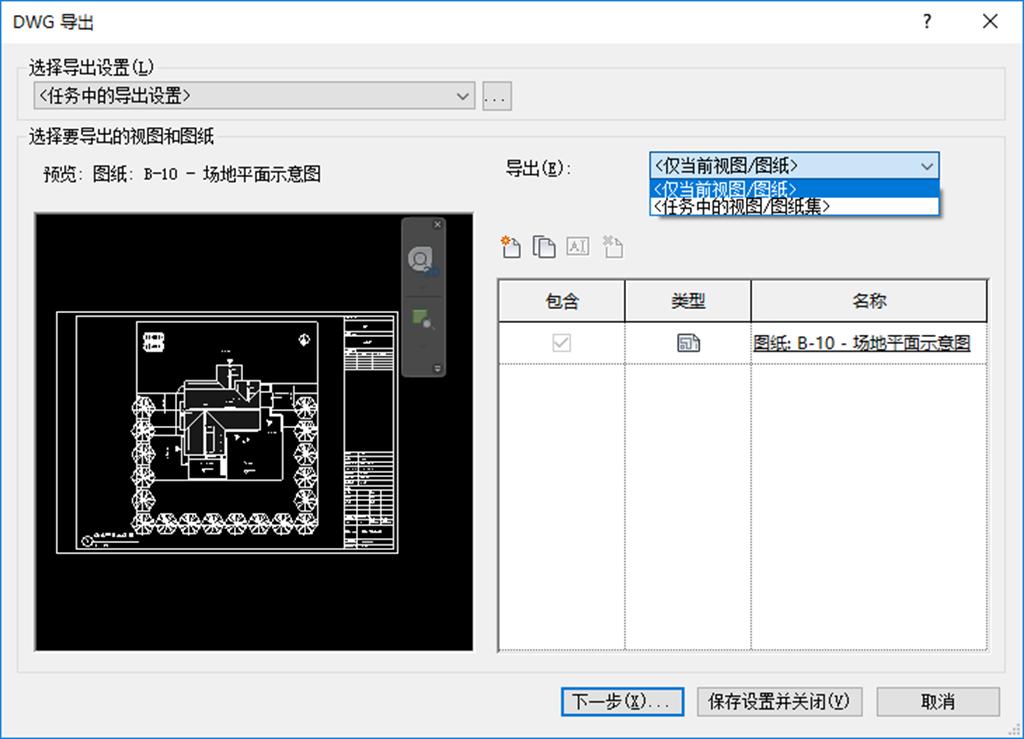 腿腿教学网-如何使用Revit导出CAD?基础版和进阶版都在里面了!