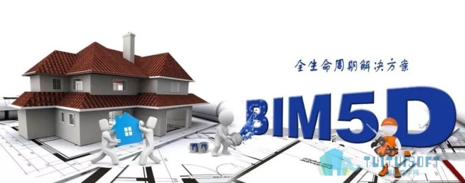 腿腿教學網-BIM技術在建筑行業奔跑,你追上了嗎?