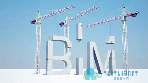 腿腿教学网-BIM与装配式建筑是信息化和工业化的深度融合
