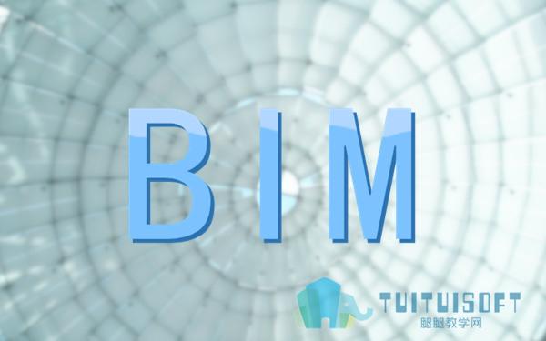 腿腿教学网-BIM学习笔记-revit建筑施工图识读800字