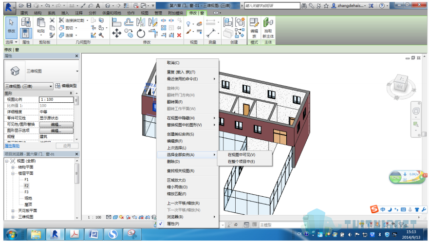 腿腿教学网-Revit入门级教程第六章-Revit门、窗(建模示例)