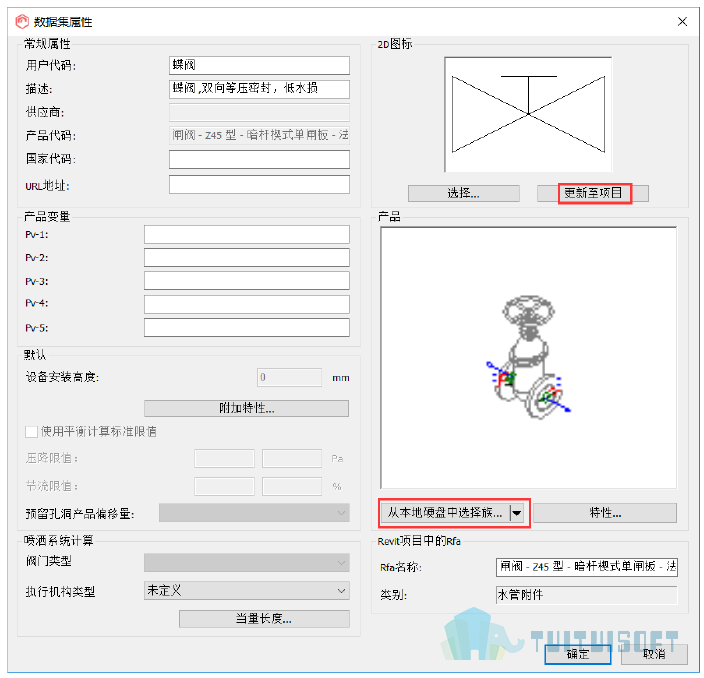 腿腿教学网-MagiCAD 2019 UR-2 for Revit 新功能说明
