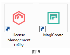 腿腿教学网-MagiCAD 2019 for Revit常用文件夹说明与软件启动设定