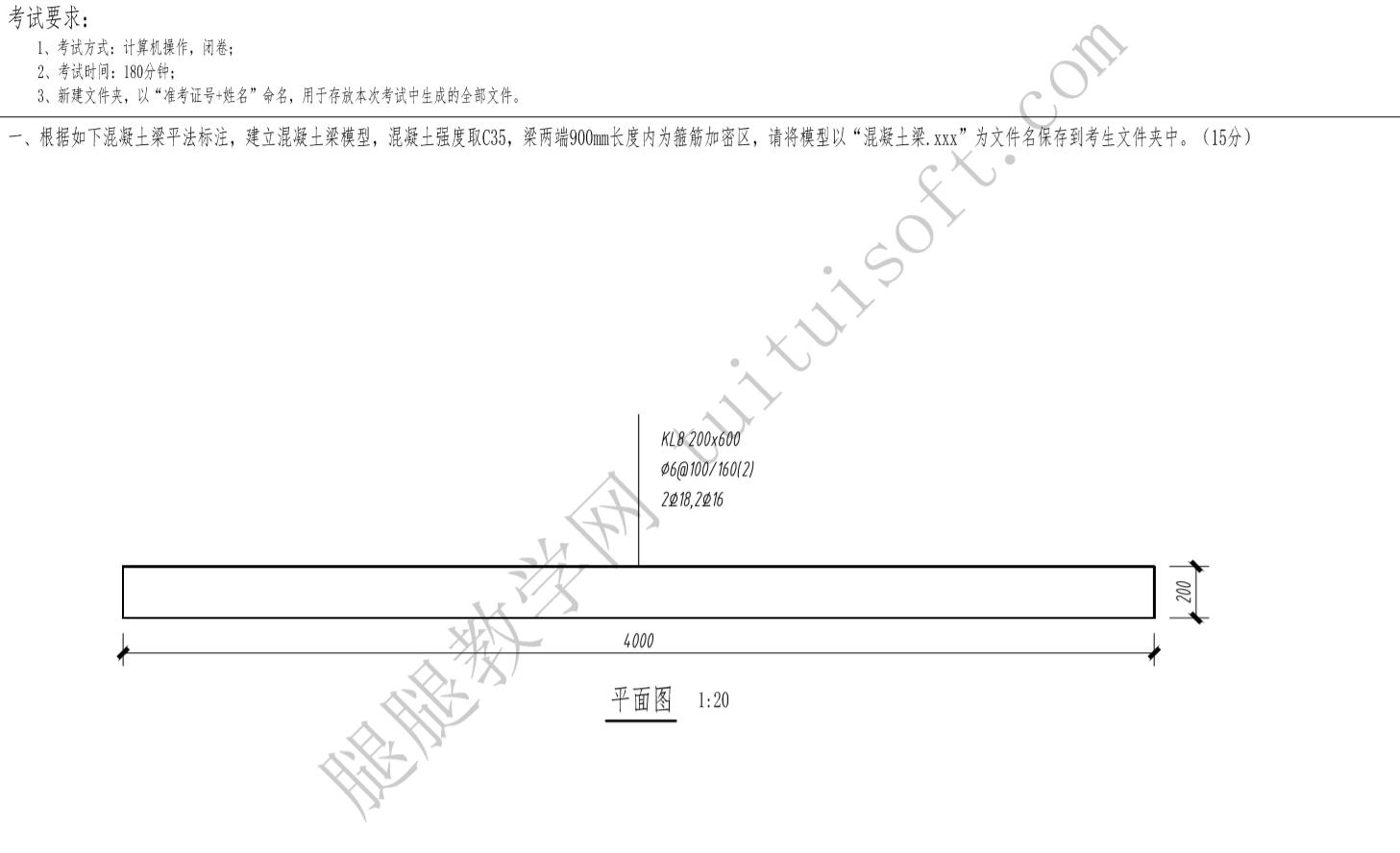 https://mubu.com/document_image/3fb6a483-7923-4520-8d70-c698ba3866fb-3841000.jpg