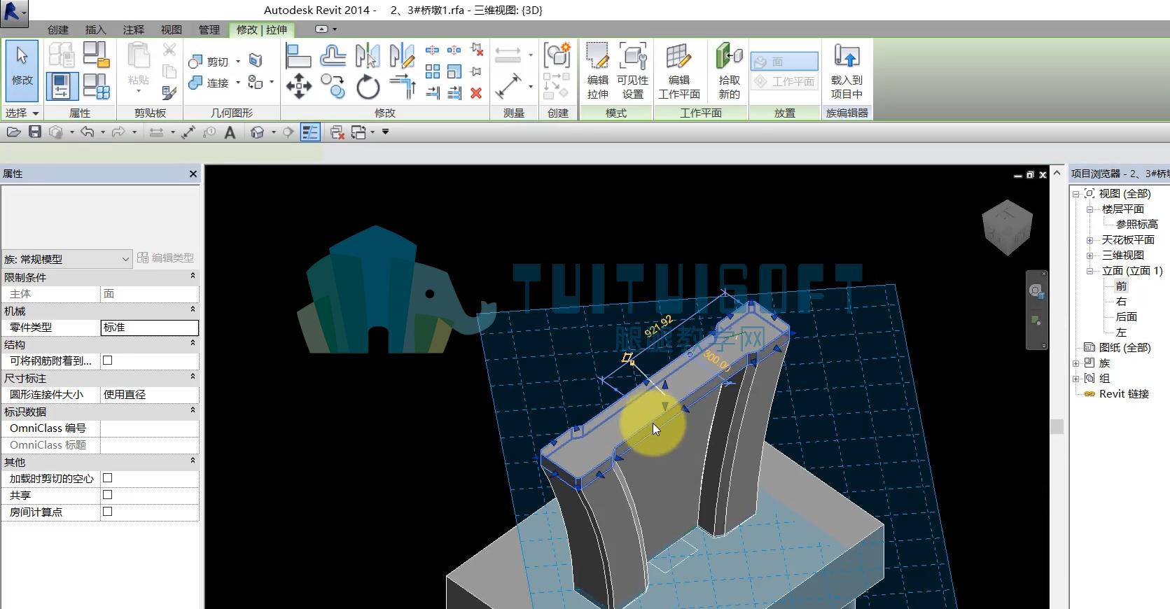 Revit斜拉桥教程化建模视频视频参数教程建筑设计资料v教程图片