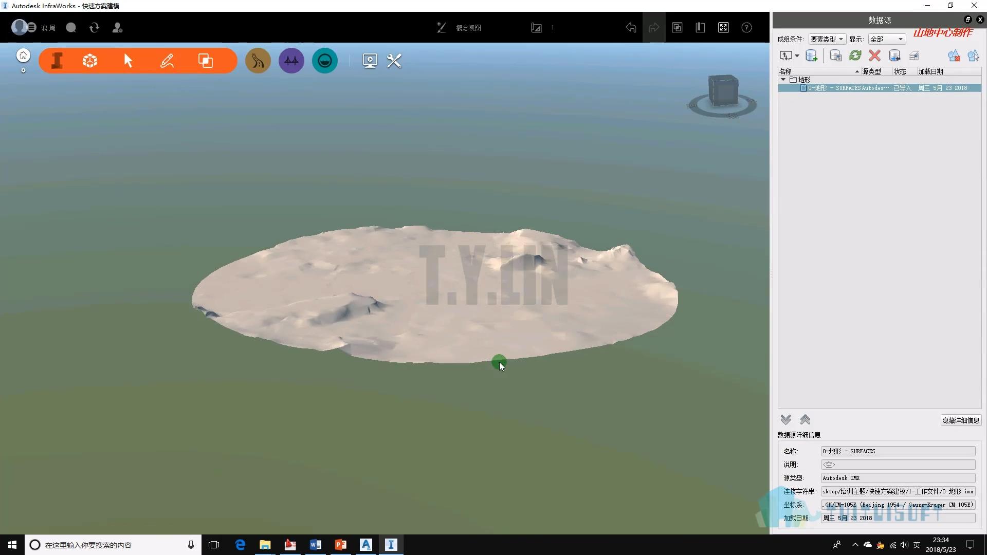02 将Civil3D的地形导入Infraworks.jpg