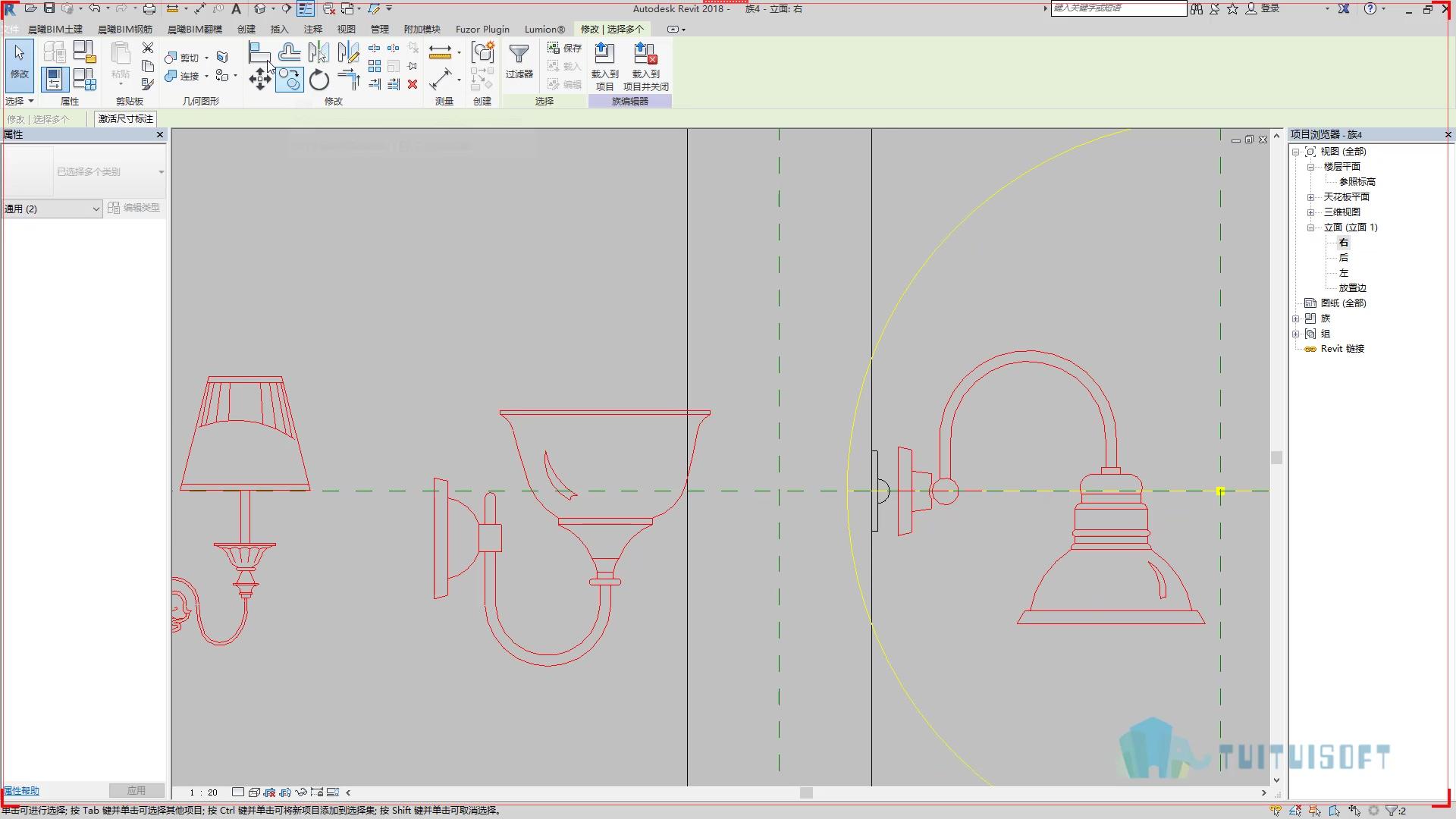 02 绘制壁灯的形状.jpg