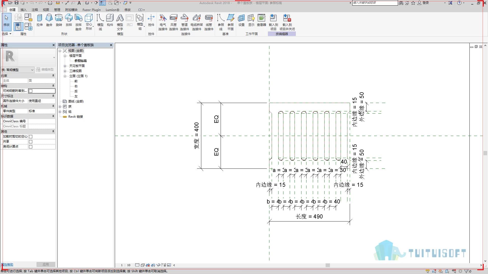 02 为模型添加尺寸参数.jpg