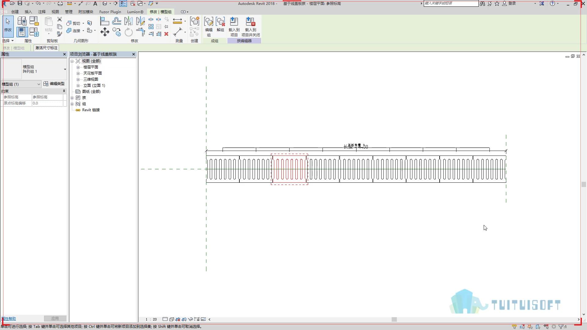 04 为模型添加数量参数.jpg