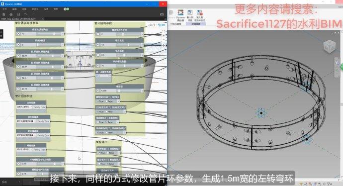 02 1.5m宽的左转弯环.jpg