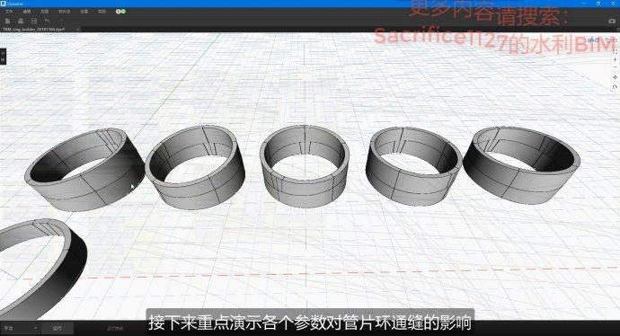 01 各個參數對管片環通縫的影響.jpg