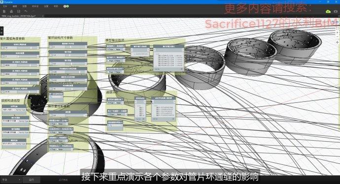 03 演示各個參數的作用.jpg