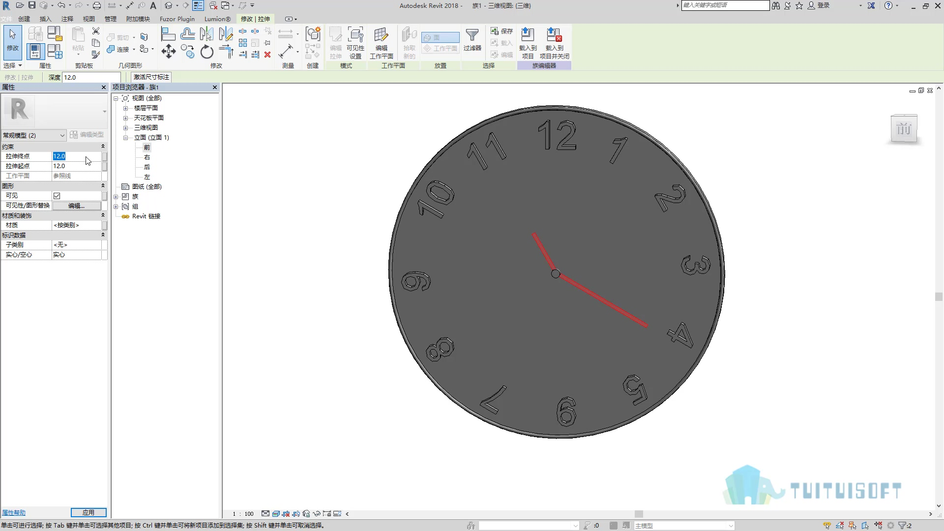03 绘制时钟模型.jpg