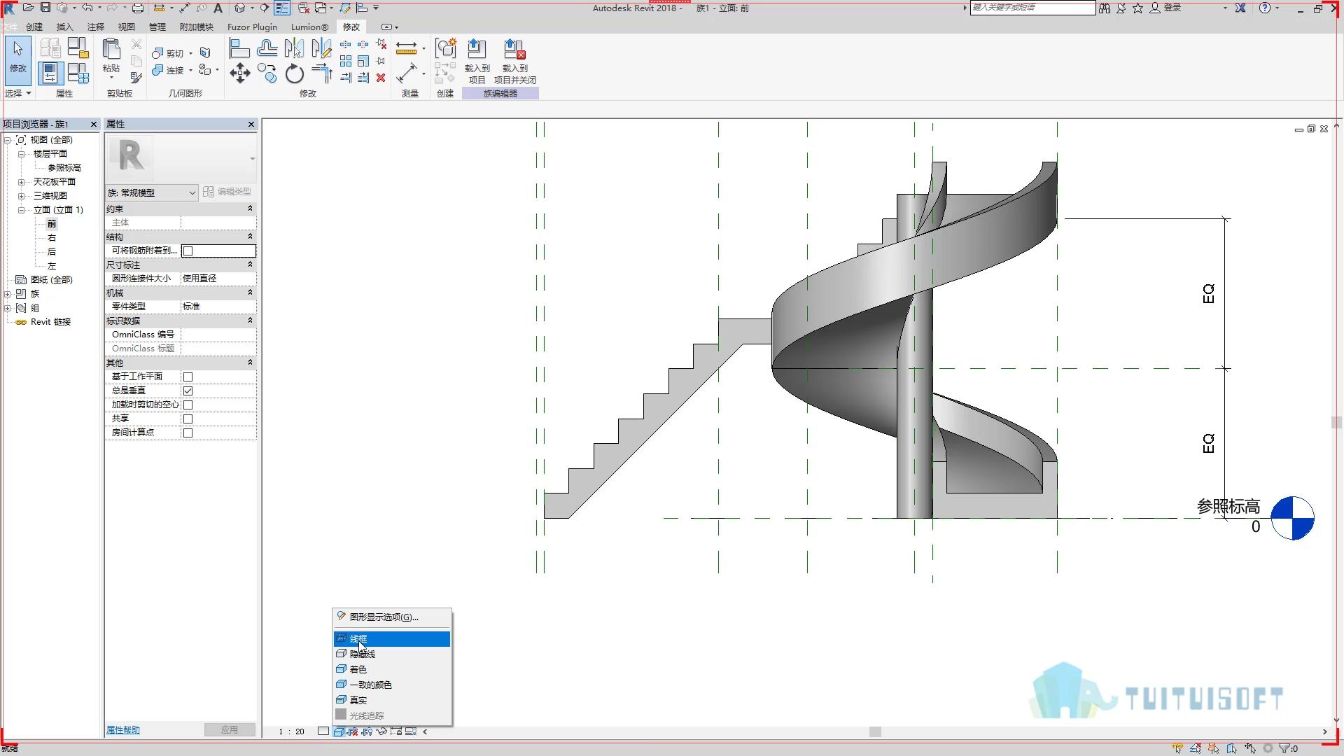 03 进入立面视图查看模型.jpg