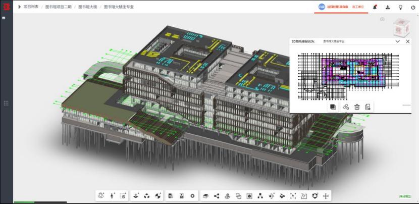 腿腿教学网-毕埃慕BDIP建筑数据集成平台常见问题-模型的基本浏览操作