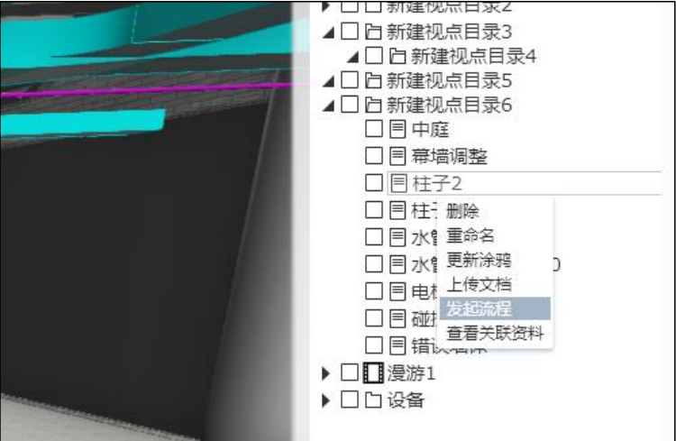 腿腿教学网-毕埃慕BDIP建筑数据集成平台常见问题-设计院、BIM技术工程师如何进行设计图纸(CAD)协同沟通