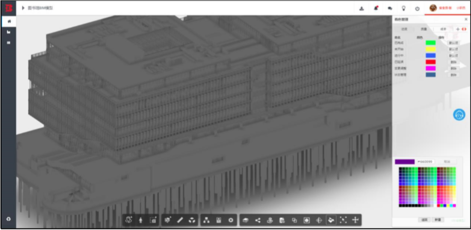腿腿教学网-毕埃慕BDIP建筑数据集成平台常见问题-总包方如何进行施工进度管理