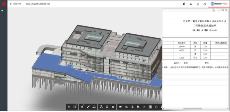 腿腿教学网-毕埃慕BDIP建筑数据集成平台常见问题-总包方如何进行质量管理