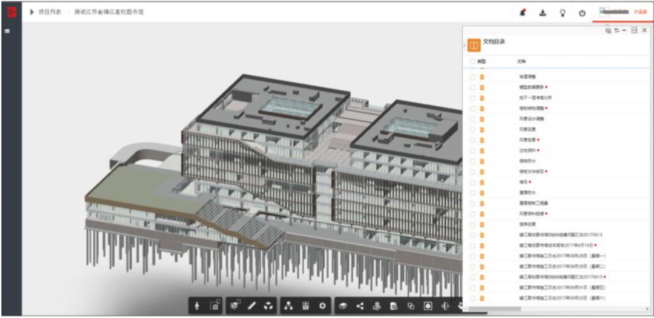 腿腿教学网-毕埃慕BDIP建筑数据集成平台常见问题-总包方如何进行施工资料管理