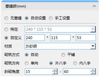 腿腿教学网-BIM5D功能说明-上传资料
