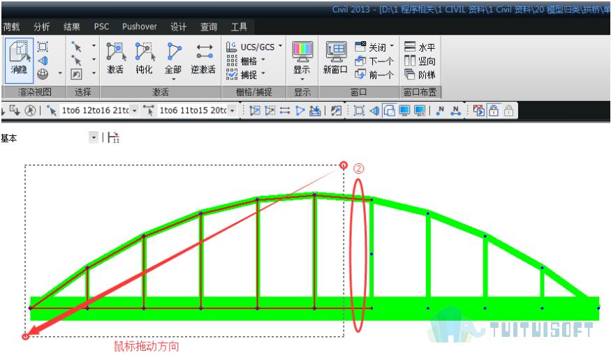 腿腿教学网-迈达斯软件丨Midas Civil选择
