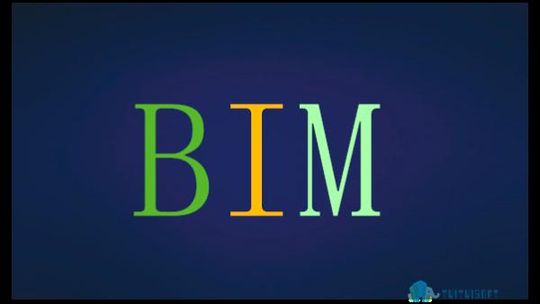 腿腿教学网-BIM技术带来了哪些改变?两点概括BIM新改变