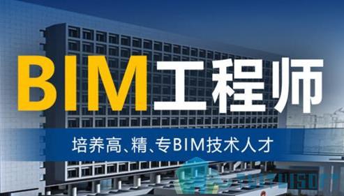 腿腿教學網-BIM考試真的有用嗎?BIM考試就業前瞻