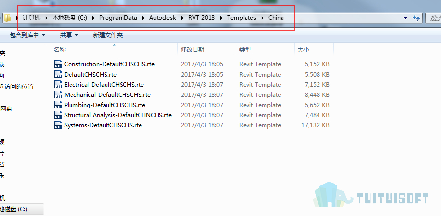 腿腿教学网-Revit样板文件在哪里?为何会出现没有样板文件的情况?