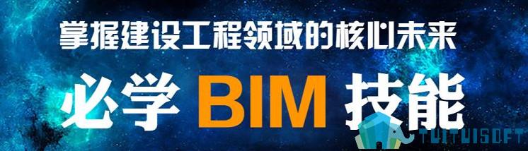 腿腿教学网-BIM企业如何成立BIM团队?怎样才算一支靠谱的BIM团队