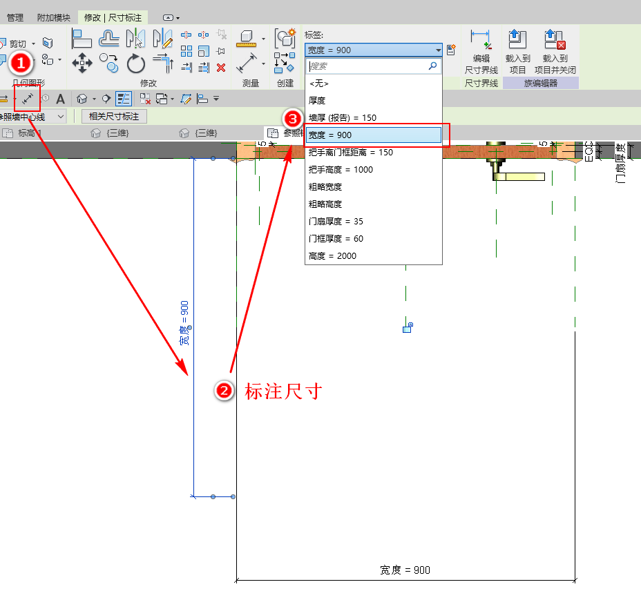 04-定义模型线参数.png