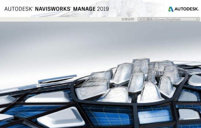 腿腿教学网-BIM技术|怎样利用Navisworks进行碰撞检查及构件信息添加?