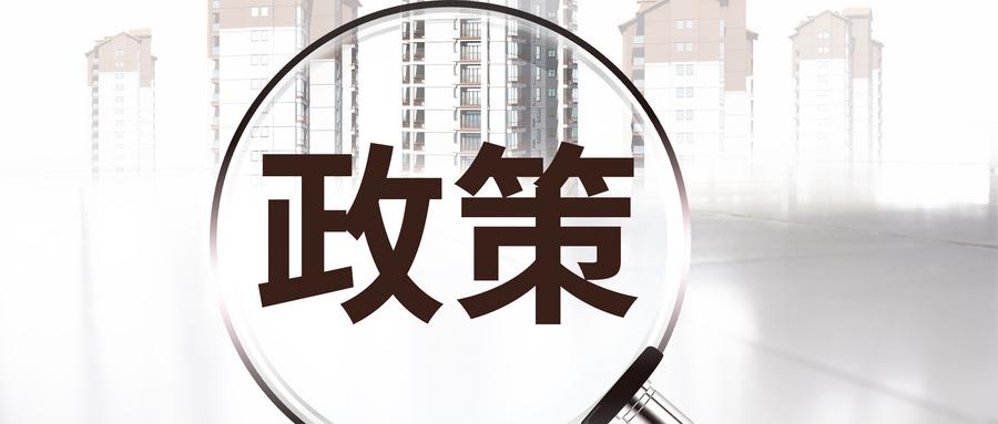 腿腿教学网-广州强推新BIM政策,BIM落地势在必行!