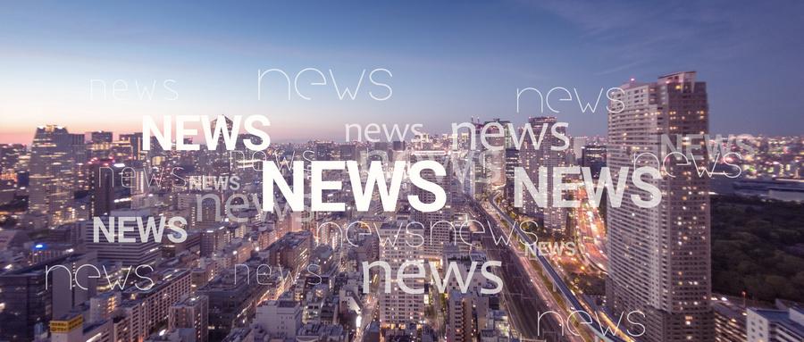 腿腿教学网-2020年BIM新闻热榜揭示,这些你都听说过吗?