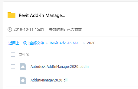 add in manager下载