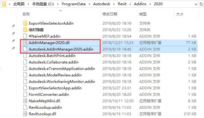 安装revit addinmanager