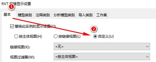 02-勾选自定义.png