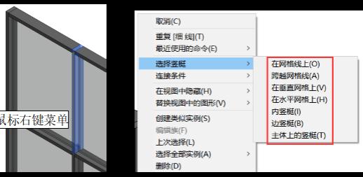 腿腿教学网-18步让你透彻了解Revit幕墙功能(中)