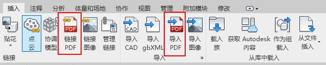 03-链接PDF、导入PDF.png